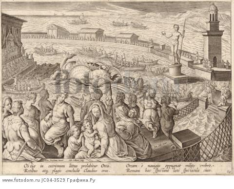 К самому дальнему берегу Остии неожиданно приплывает касатка. Клавдий огораживает неводами и сетями 'берега', плотные ряды войск нападают на касатку с кораблей, а довольные римские граждане смотрят на это зрелище (лист 25)