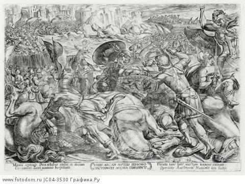 Падение стен Иерихона (из работы Testamento vecchio (лат.), изданной в Риме в 1660 году)