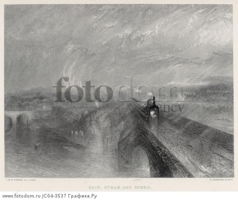 Дождь, пар и скорость. Большая Западная железная дорога (лист из альбома 'Галерея Тёрнера', изданного в Нью-Йорке в 1875 году)