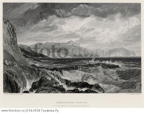 Вид на замок Пенденнис в графстве Корнуол (Англия) (лист из альбома 'Галерея Тёрнера', изданного в Нью-Йорке в 1875 году)