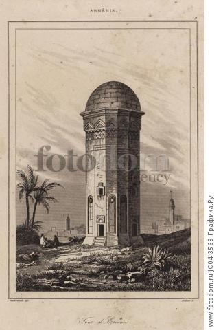 Башня в Ереване (лист 9)