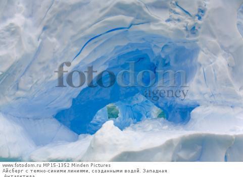 Айсберг с темно-синими линиями, созданными водой. Западная Антарктида.