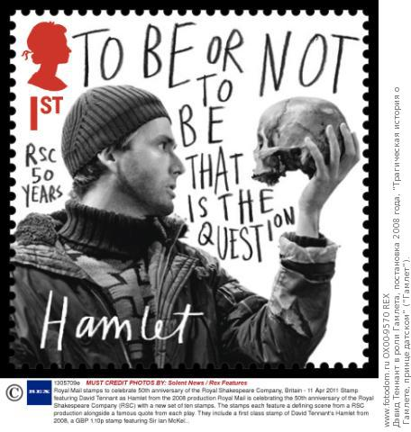 hamlets emotions in the first soliloquy Enter hamlet and players hamlet and the whose end, both at the first and now, was and is to hold, as 'twere, the mirror up to nature.
