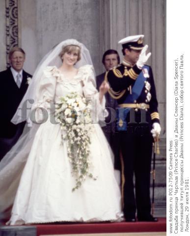 Свадьба принца чарльза prince charles и