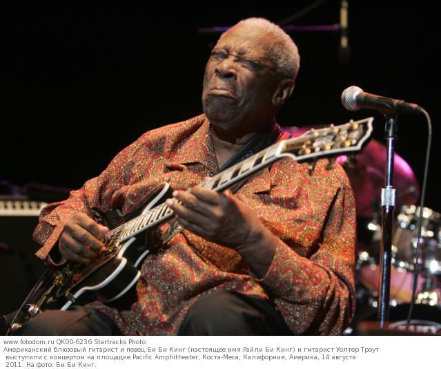 The buzz ,,, editorial - blues legend - b b king