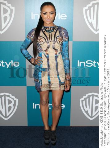 Катерина Грэхэм на вечеринке журнала InStyle и Warner Brothers в ...