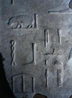 Relief with hieroglyphs mentioning the Festival of