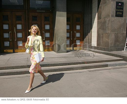 Татьяна Алексеевна Голикова - министр здравоохранения и социального развити
