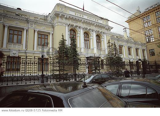 банки москвы и кредиты