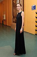 Телеведущая Дарья Златопольская на церемонии вруче