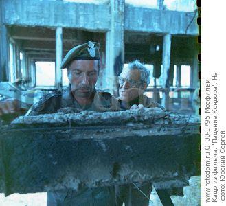 Падение кондора 1982 webrip  мы тут
