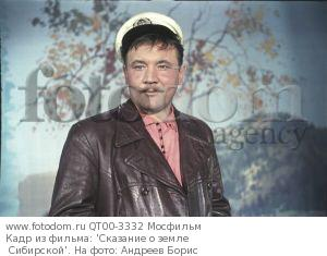 Кадры из фильма «Сказание о земле Сибирской», 1947. На фото: Андреев Борис.