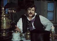 Кадр из фильма «Мертвые души», (1984). На фото: Ви