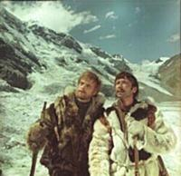 Кадры из фильма «Земля Санникова», (1973)