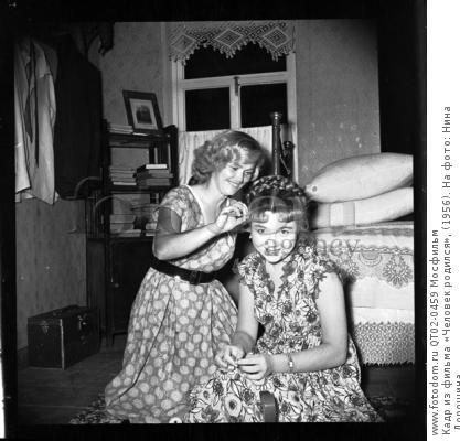 Кадр из фильма «Человек родился», (1956). На фото: Нина Дорошина.