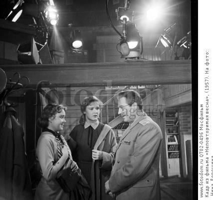 Кадр из фильма «Неповторимая весна», (1957). На фото: Нина Дорошина.