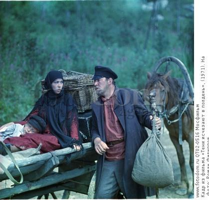 Кадр из фильма «Тени исчезают в полдень», (1971). На фото: Роман Филиппов.