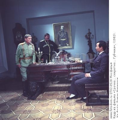 Кадр из фильма «Срочно... секретно... Губчека», (1982). На фото: Роман Филиппов.