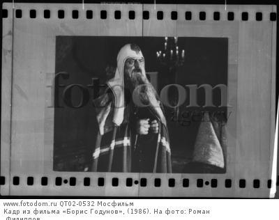 Кадр из фильма «Борис Годунов», (1986). На фото: Роман Филиппов.