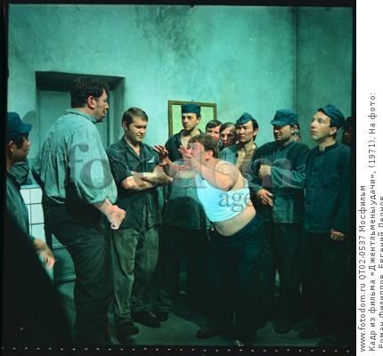 Кадр из фильма «Джентльмены удачи», (1971). На фото: Роман Филиппов, Евгений Леонов.