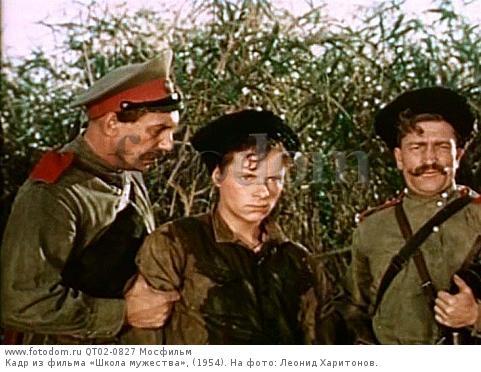 Кадр из фильма «Школа мужества», (1954). На фото: Леонид Харитонов.