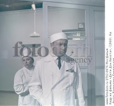 Кадр из фильма «Дети Дон Кихота», (1966). На фото: Валентина Березуцкая.