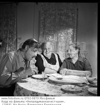 Кадр из фильма «Непридуманная история», (1964). На фото: Валентина Березуцкая.