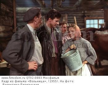 Кадр из фильма «Вольница», (1955). На фото: Валентина Березуцкая.