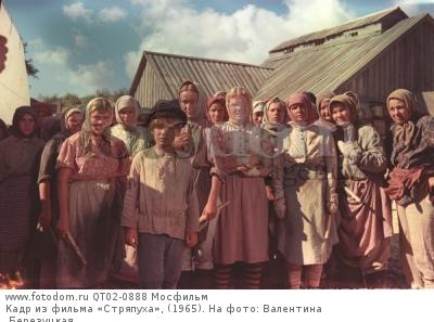 Кадр из фильма «Стряпуха», (1965). На фото: Валентина Березуцкая.