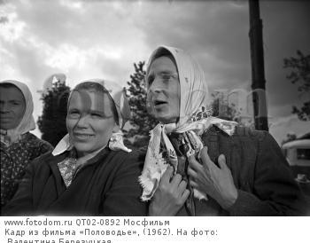 Кадр из фильма «Половодье», (1962). На фото: Валентина Березуцкая.