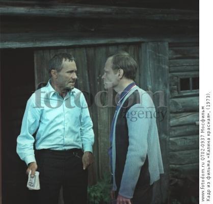 Кадр из фильма «Калина красная», (1973).