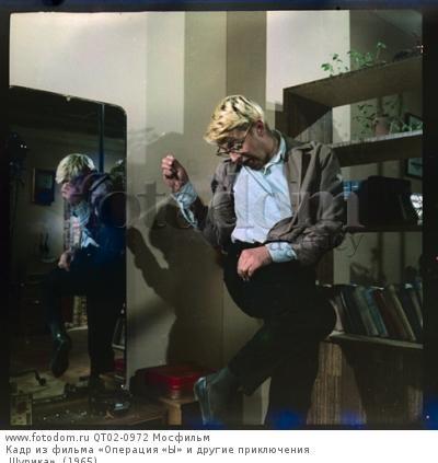 Кадр из фильма «Операция «Ы» и другие приключения Шурика», (1965).