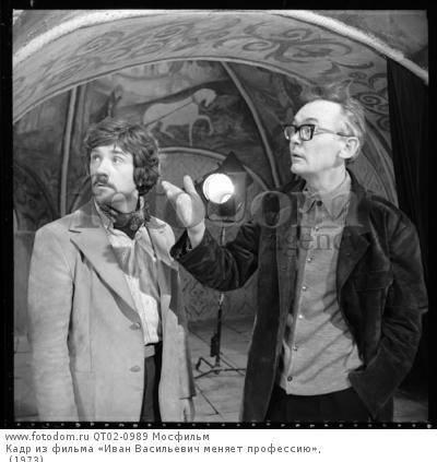 Кадр из фильма «Иван Васильевич меняет профессию», (1973).