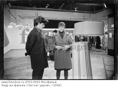 Кадр из фильма «Зигзаг удачи», (1968).