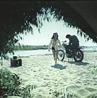 Кадр из фильма «Романс о влюбленных», (1974).