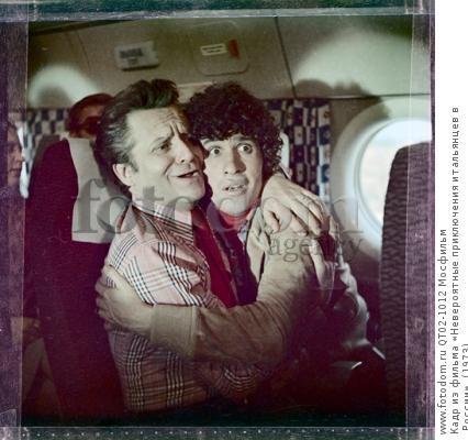 Кадр из фильма «Невероятные приключения итальянцев в России», (1973).
