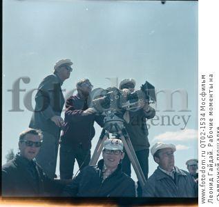 Леонид Гайдай. Рабочие моменты на съемочной площадке.