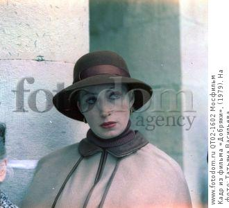 Кадр из фильма «Добряки», (1979). На фото: Татьяна Васильева.