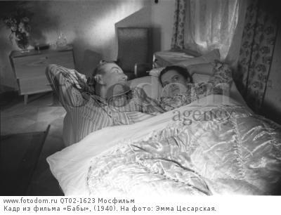 Кадр из фильма «Бабы», (1940). На фото: Эмма Цесарская.