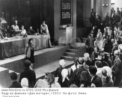Кадр из фильма «Две матери», (1931). На фото: Эмма Цесарская.