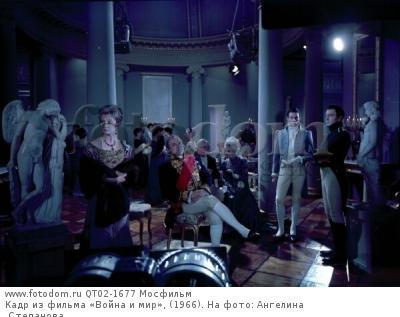 Кадр из фильма «Война и мир», (1966). На фото: Ангелина Степанова.