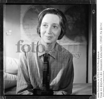 Кадр из фильма «До свидания, мальчики», (1964). На фото: Ангелина Степанова.
