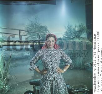 Кадр из фильма «Три встречи», (1948). На фото: Тамара Макарова.