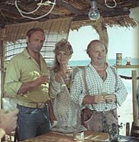 Кадр из фильма «Бешеное золото», (1976). На фото:
