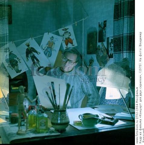 Кадр из фильма «Концерт для двух скрипок», (1975). На фото: Владимир Валуцкий.