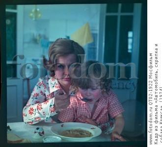 Кадр из фильма «Автомобиль, скрипка и собака Клякса», (1974).