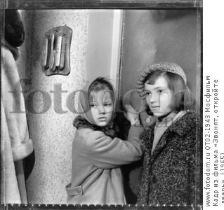 Кадр из фильма «Звонят, откройте дверь», (1965).