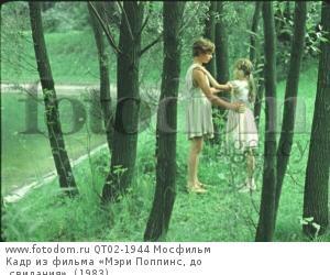 Кадр из фильма «Мэри Поппинс, до свидания», (1983).