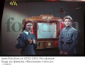 Кадр из фильма «Весенние голоса», (1955).