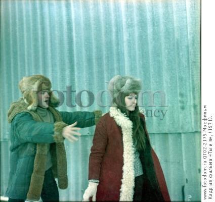 Кадр из фильма «Ты и я», (1971).